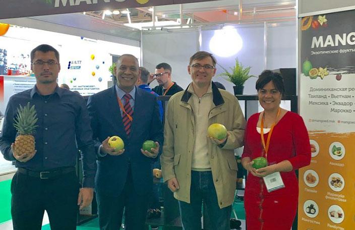 RD Promueve Sus Productos En Feria De Alimentos De Moscú.